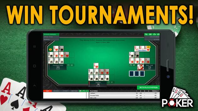 Poker Club - jogo de poker online screenshot 4