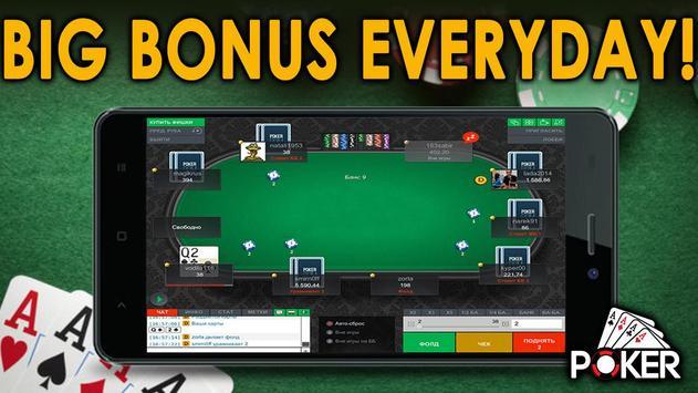 Poker Club - jogo de poker online screenshot 3