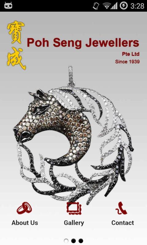 Poh Seng Jewellers poster