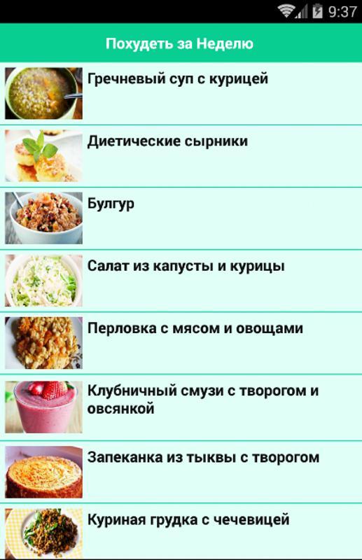 Курица — блюдо с множеством вариаций.
