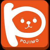 POJIMO-SampleShop管理用- icon