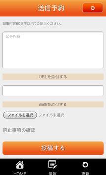 POJIMO-SampleShop管理用- screenshot 1
