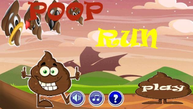 poop run adventure poster