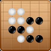 Classic Gobang - Simple & Fun icon