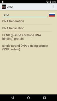 CellDI - Dictionary of cell biology screenshot 2