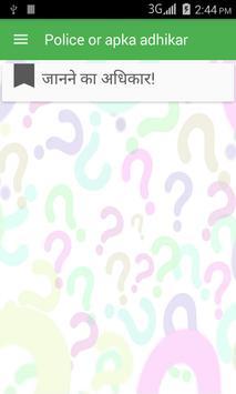 Police aur aap ke Adhikar screenshot 4