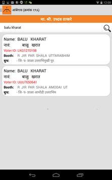 Political Mandate apk screenshot