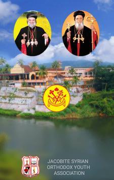 Piravom Valiya Pally poster