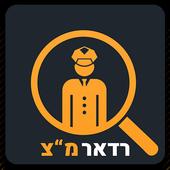 "ראדר מ""צ icon"