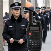 China Police Radio Scanner icon