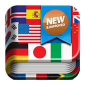 All Language Dictionary Complete icon