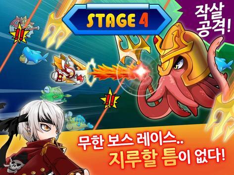 마린 스트라이크 Ⅱ for Kakao apk screenshot