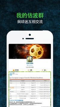 MuteBall 估波 apk screenshot