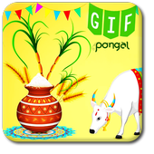 Pongal gif 2018 icon