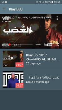 Rap Tunisie apk screenshot