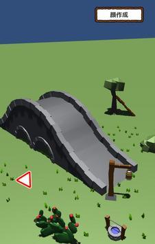 作画崩壊からの脱出 -ゆるく何度も遊べる脱出風ゲーム- screenshot 1