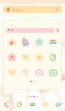 아기양메리(mayple) screenshot 1