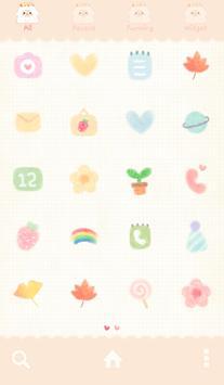 아기양메리(mayple) screenshot 2