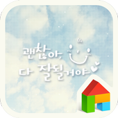 everything will be okay dodol icon