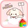 helloporong(pink) dodol theme icon