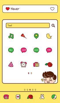 Aunt Okbun dodol theme apk screenshot