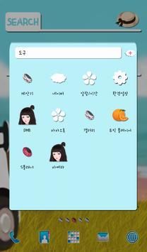 lovelygirls lonelytravel dodol screenshot 1