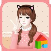러블리걸(귀여워) icon