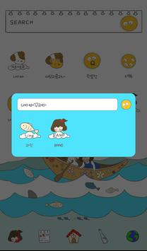 Ocean travel dodol theme apk screenshot