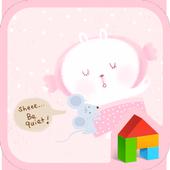 Be quiet Dodol Theme icon