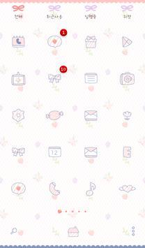 sweet berry screenshot 2