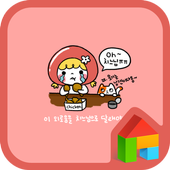 peach peach dodol theme icon