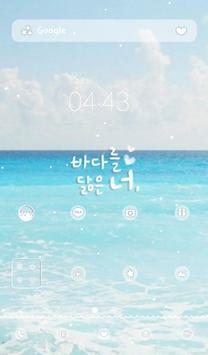 u look like sea dodol theme poster
