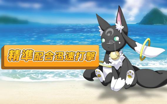 集寵大世界 (Unreleased) screenshot 1