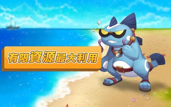 集寵大世界 (Unreleased) screenshot 2