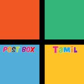 Post Box Tamil icon