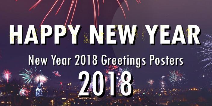 New Year Photo Poster Frame screenshot 3