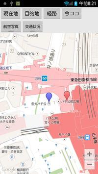 渋谷で5時(準天頂衛星みちびき) poster