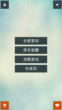 五子棋 screenshot 2