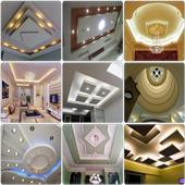 Pop Ceiling Designs For Living Room icon
