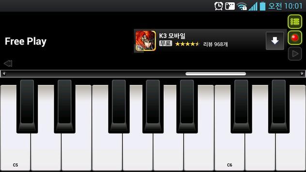 Popcorn Piano (pop music) screenshot 3