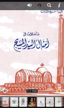Jesus Christ Parables Arabic poster