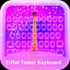 Purple Eiffel Tower icon
