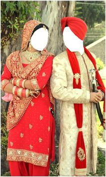 Sikh Wedding Photo Suit New screenshot 1
