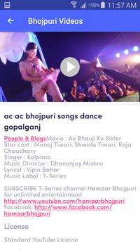 Bhojpuri Video Songs 2018 screenshot 2