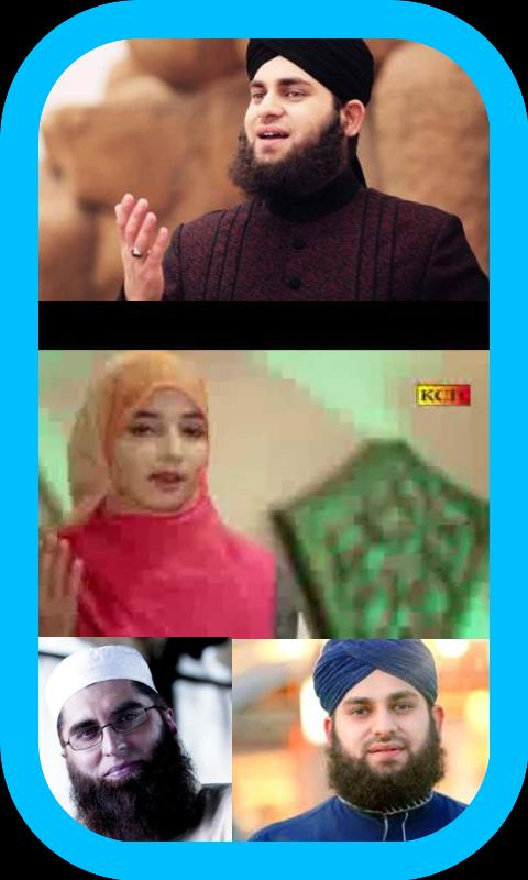 Video Naat Sharif Free Download new 2018 for Android - APK