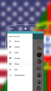 English-Portuguese Dictionary screenshot 5