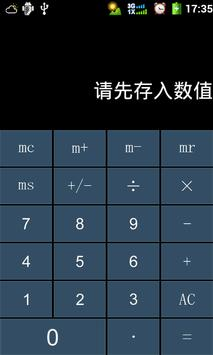 Super Calculator screenshot 4