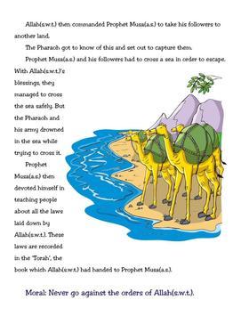 Inspirational Islamic Stories7 apk screenshot