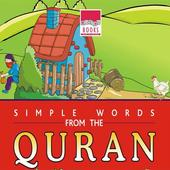 Simple Words from Quran Book 4 icon