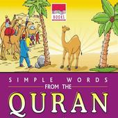 Simple Words from Quran Book 2 icon
